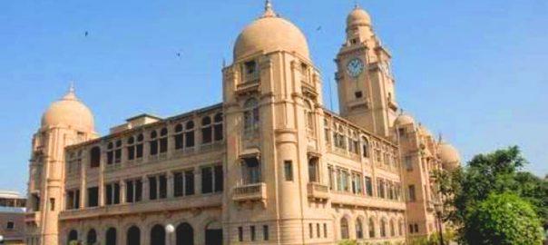 کراچی کا نیا ڈپٹی میئر کون ، فیصلہ آج ہوگا