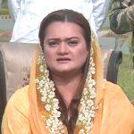 عمران خان صاحب آئینہ توڑنےسے معاشی حالت بہتر نہیں ہوگی ، مریم اورنگزیب