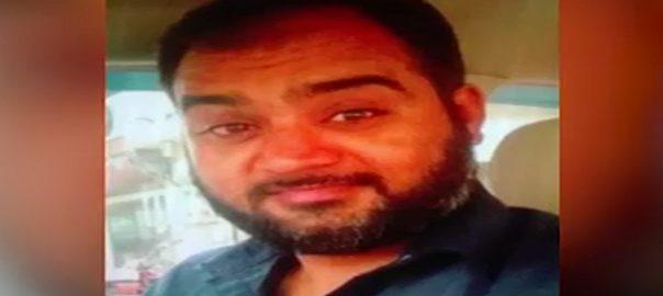 مفتی عامر شہاب