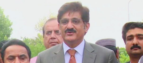 جعلی بینک اکاؤنٹس کیس ، مراد علی شاہ نیب کی جے آئی ٹی کے سامنے پیش ہو گئے