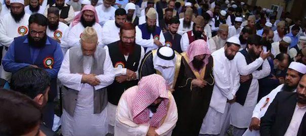 امام کعبہ ، بادشاہی ، مسجد لاہور ، نماز مغرب ، امامت