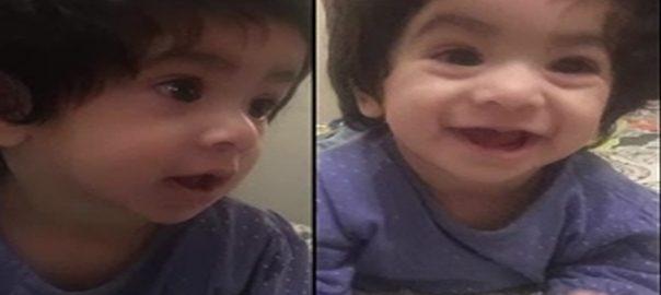 کراچی ، مبینہ غلط انجکشن لگنے سے 9 ماہ کی بچی کا دماغ مفلوج ہوگیا
