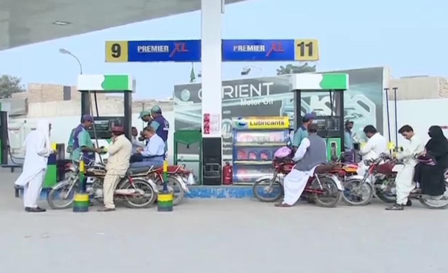 ایک سال میں حکومت کو پٹرولیم مصنوعات پر ٹیکسوں کی مد میں 206 ارب 28 کروڑ روپے حاصل ہوئے