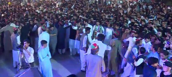 پشاور میں انصاف سٹوڈنٹس فیڈریشن کا کنونشن ،طلبہ کی بڑی تعداد میں شرکت