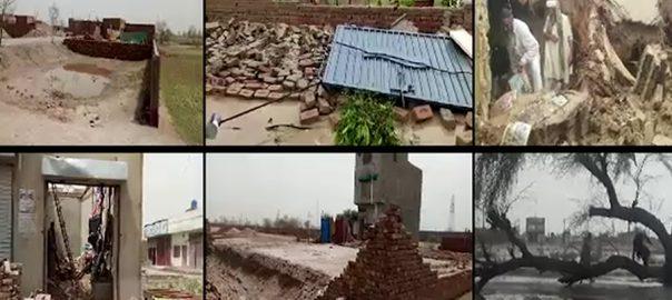 پنجاب ، خیبر پختونخوا ، بلوچستان میں بارش اور ژالہ باری جاری ،ہلاکتیں 33 ہو گئیں