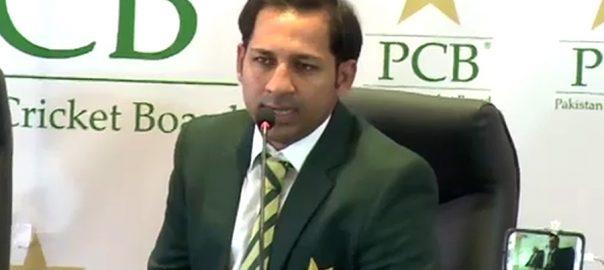بطور کپتان ورلڈ کپ جیتنا میرا خواب ہے ، سرفراز احمد