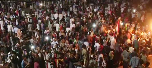 سوڈان میں عوام کا احتجاج جاری 