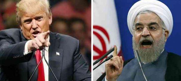 امریکا اور ایران