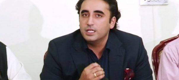 وزیراعظم گھبراہٹ میں خطاب بلاول بھٹو اسلام آباد  92 نیوز