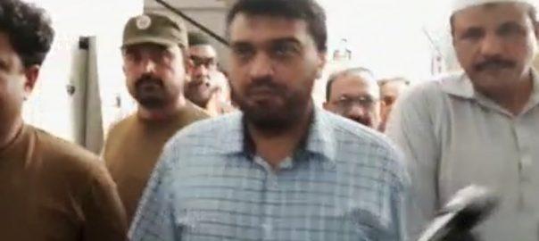 سابق ڈی جی سپورٹس  عثمان انور  14روزہ جسمانی ریمانڈ  لاہور  92 نیوز یوتھ فیسٹیول