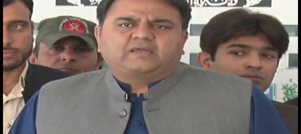 عمران خان نے احتساب کا وعدہ پورا کر دیا ، فواد چودھری 
