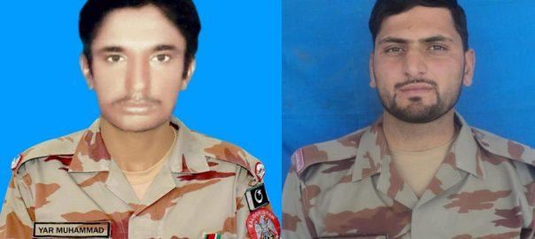 بلوچستان، قوم، خوشیوں، ایف سی، دو جوان، قربان