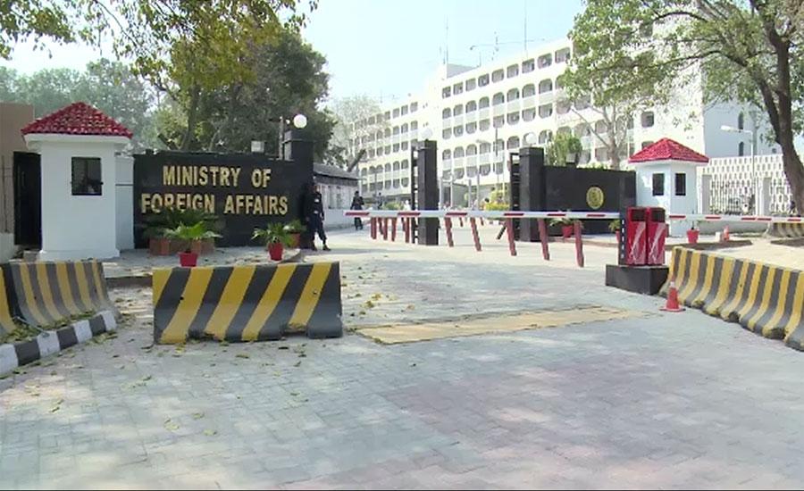 بیرون ملک قید پاکستانیوں کی رہائی کیلئے وزارت خارجہ کو ٹاسک مل گیا