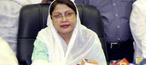 فریال تالپور  سندھ اسمبلی  پر اسرار خاموشی  کراچی  92 نیوز پروڈکشن آرڈر 