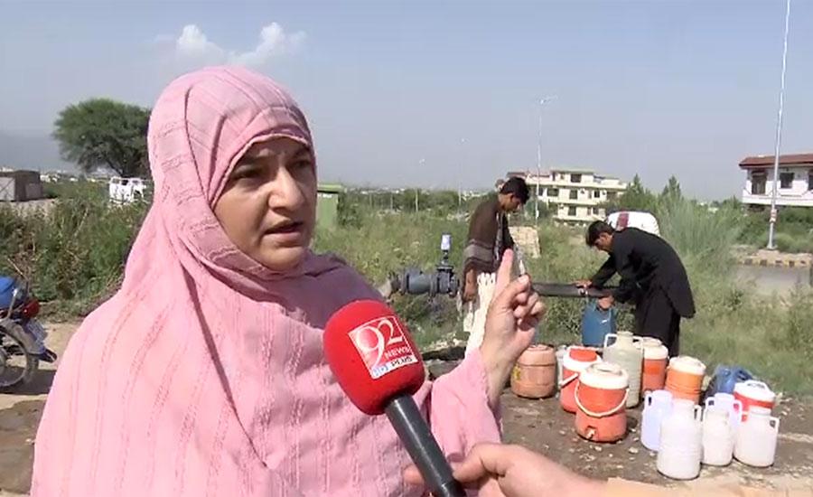 اسلام آباد کے سیکٹر جی تیرہ کے رہائشی پینے کے صاف پانی سے محروم
