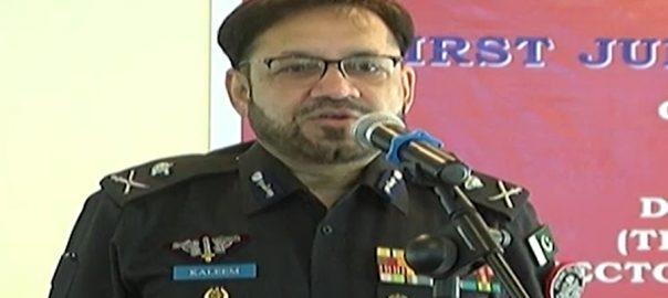 پولیس افسران  جرائم کے خاتمے  انصاف کی فراہمی  آئی جی سندھ  کراچی  92 نیوز  سینٹرل پولیس آفس  کرکٹ کی اصلاح 