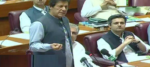 پاکستان بڑی لعنت منی لانڈرنگ عمران خان