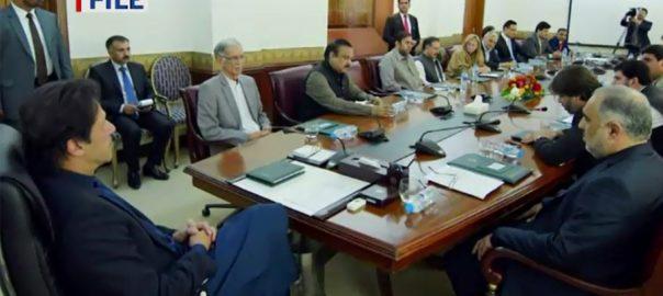 وزیراعظم عمران خان پنجاب اسمبلی 3 ن لیگی ارکان ملاقات