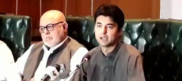اسلام آباد  92 نیوز وفاقی وزیر برائے مواصلات و ڈاک مراد سعید پاکستان پوسٹل سروسز