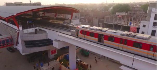 پنجاب حکومت  سپریم کورٹ  اورنج ٹرین  اسلام آباد  92 نیوز پراجیکٹ ڈائریکٹر   جسٹس شیخ عظمت سعید 