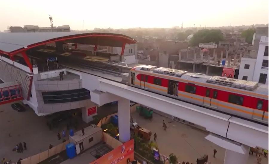 پنجاب حکومت نے اورنج لائن ٹرین سے متعلق پیشرفت سے آگاہ کردیا