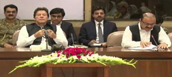 اسلام آباد  92 نیوز وزیر اعظم  عمران خان  کٹھن راستہ  ٹیک آف  24 ہزار ارب  تحقیقاتی کمیشن  اقامہ 