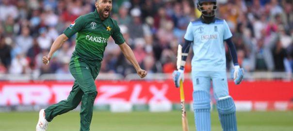 پاکستان نے انگلینڈ کو 14 رنز سے شکست دے دی 