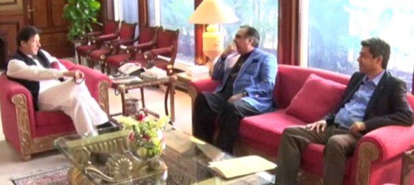 وزیر اعظم  گورنر سندھ وفاقی وزیر قانون اسلام آباد  92 نیوز عمران اسماعیل  ڈاکٹر فروغ نسیم  میئر کراچی  یئر حیدرآباد 