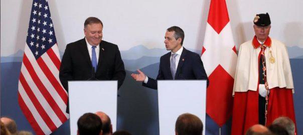 امریکا  ایران  مذاکرات  واشنگٹن  92 نیوز امریکی وزیر خارجہ  مائیک پومپیو  سوئٹزرلینڈ انگازیو