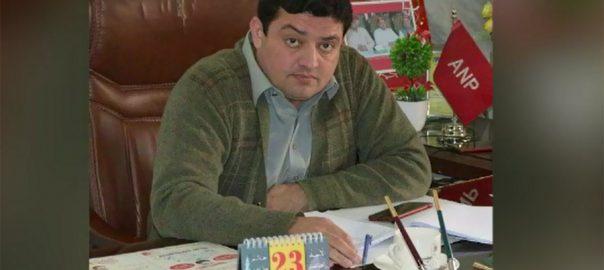 اے این پی پشاور سٹی صدر سرتاج خان نامعلوم افراد فائرنگ جاں بحق