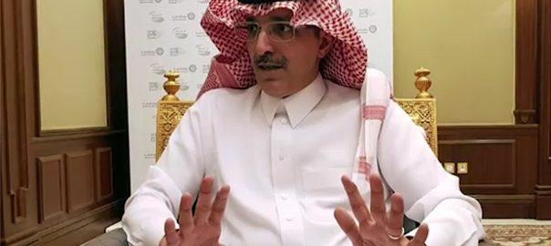 سعودی عرب  ریاض  92 نیوز فلسطین منامہ  بحرین  امن سے خوش حالی