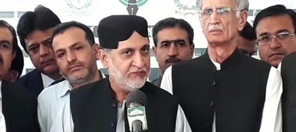 اختر مینگل  اسلام آباد  92 نیوز بی این پی مینگل  وزیر دفاع پرویز خٹک پریس کانفرنس