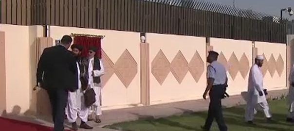 امریکا  طالبان  مذاکرات کا نیا دور  30 جون واشنگٹن  92 نیوز زلمےخلیل زاد