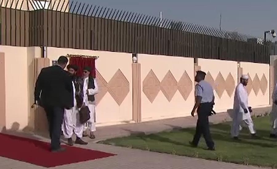 امریکا اور طالبان میں مذاکرات کا نیا دور 29 جون سے شروع ہوگا