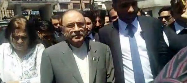 آصف زرداری  وعدہ معاف گواہ  اسلام آباد  92 نیوز انویسٹی گیشن چارٹ 