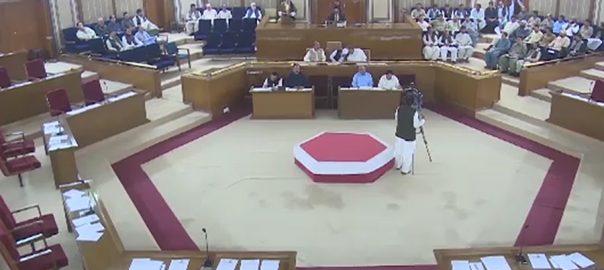 بلوچستان  20-2019  کوئٹہ  92 نیوز 