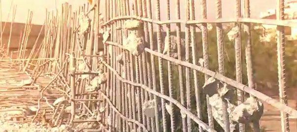 خیبرپختونخوا  پراجیکٹ مینجمنٹ یونٹ  پشاور  92 نیوز