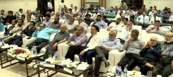 بزنس مین گروپس اور کراچی چیمبر نے وفاقی بجٹ مسترد کردیا