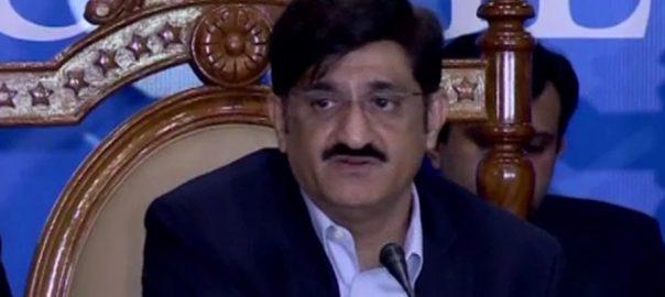 وزیر اعلیٰ سندھ پی ٹی آئی حکومت ملک دشمن قرار کراچی  92 نیوز میگا سٹی  مراد علی شاہ 