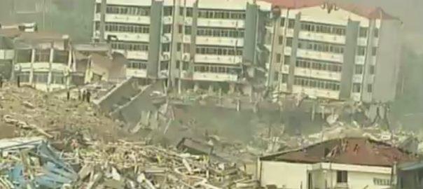چین  صوبہ سیچوان  زلزلہ  12افراد ہلاک 92 نیوز چینی زلزلہ پیما مرکز  ایمر جنسی مینیجمنٹ  آفٹرشاکس 