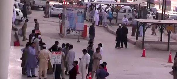 خیبرپختونخوا  زلزلے کے جھٹکے  پشاور  92 نیوز زلزلہ پیما مرکز  زلزلے کی شدت 