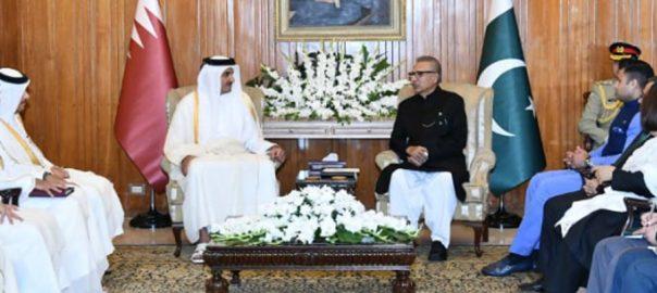 امیر قطر ایوان صدر ڈاکٹر عارف علوی معزز مہمان اسلام آباد  92 نیوز شیخ تمیم بن حمد الثانی 
