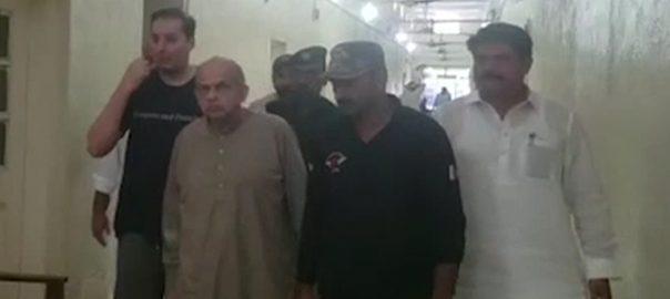 جعلی اکاؤنٹس کیس  اسلام آباد  92 نیوز کمبائن انوسٹی گیشن ٹیم 
