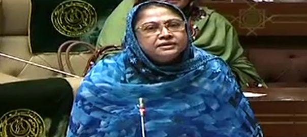 جعلی اکاؤنٹس کیس فریال تالپور پروڈکشن آرڈر سندھ اسمبلی کراچی  92 نیوز