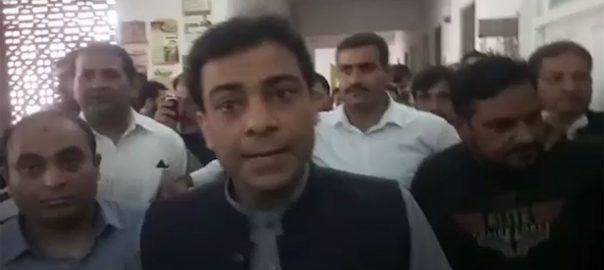 نیب  حمزہ شہباز  گرفتاری کی تیاری لاہور  روزنامہ 92 نیوز لاہور ڈویژن 
