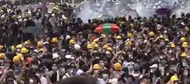 ہانگ کانگ  حکومت مخالف احتجاج  92 نیوز کیری لیم 