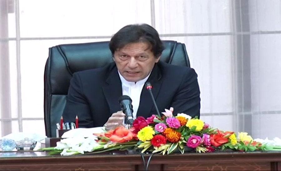 وفاقی کابینہ کا اجلاس، نوازشریف اور آصف زرداری کے دور میں اخراجات پر تفصیلی بریفنگ