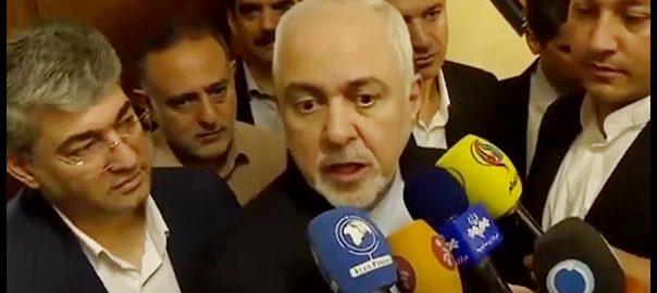 ایران  معاشی دہشت گردی  تہران  92 نیوز یورپ  ایرانی وزیر خارجہ  جواد ظریف  ایٹمی سمجھوتے
