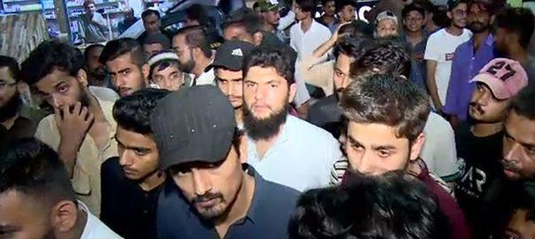 نجی اسپتال  عملے کی مبینہ غفلت  دل کی مریضہ  مریضہ دم توڑ گئی  کراچی  92 نیوز دہلی کالونی  اسپتال انتظامیہ 