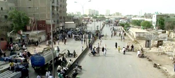 لیاری  کراچی  92 نیوز ماڑی پور روڈ 